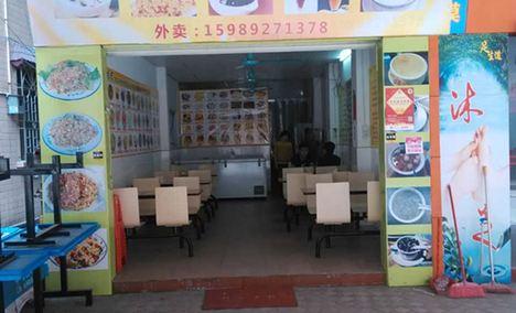 尊宝比萨(百步亭华庭店)