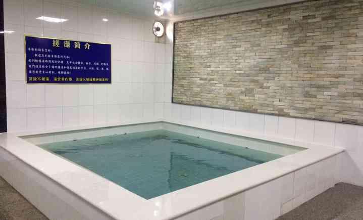 东都运河洗浴中心 - 大图
