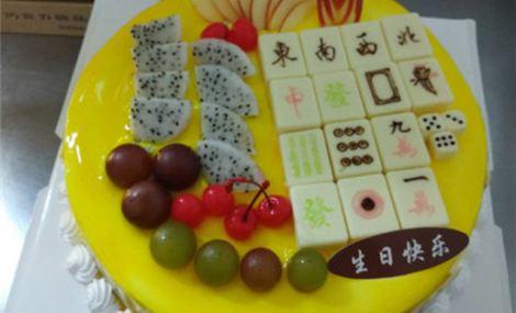 麦香村蛋糕