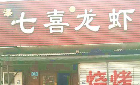 MUMU美甲(西城天街店)