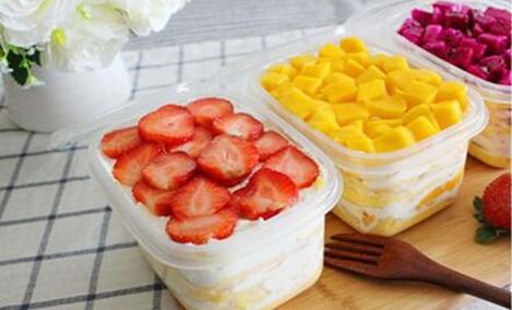 甜心小筑烘焙坊千层水果盒子蛋糕!节假日通用,请提前4小时预约,店内提供免费WiFi!