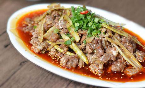 鲜味鲜斑鱼庄(南河店)