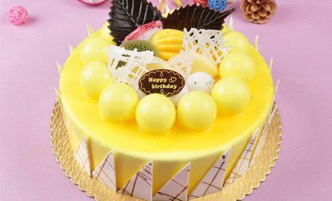 新世纪蛋糕