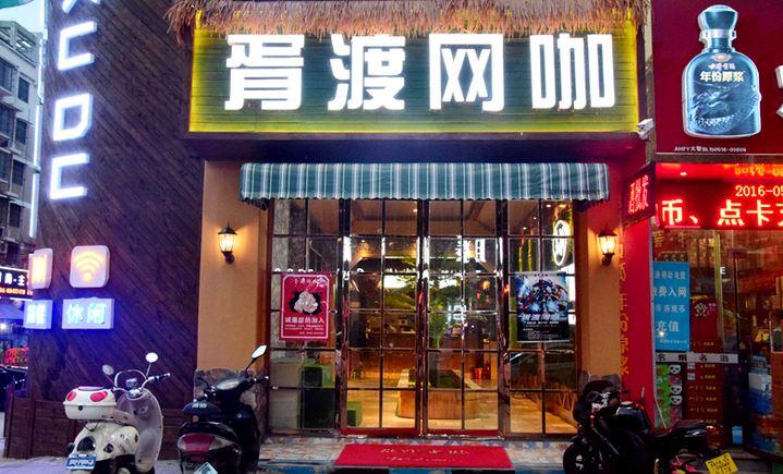 泳怡美容养生中心(荔城店)