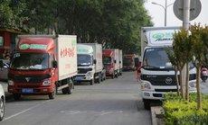 厢式货车搬家服务