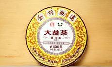 大益茶旗舰店