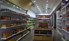 韩国日用品超市