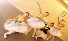 Arabesque舞蹈体验