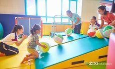 子茜教育早教中心