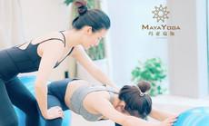玛亚瑜伽馆