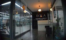 DNA潮流舞蹈培训基地