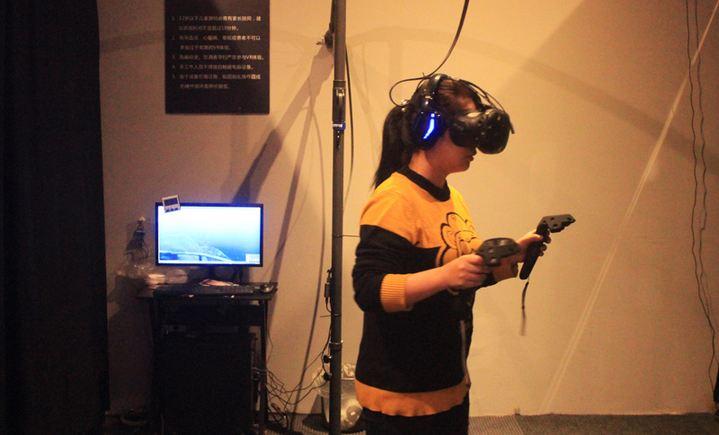 EIGHT.VR(紫阳街店)