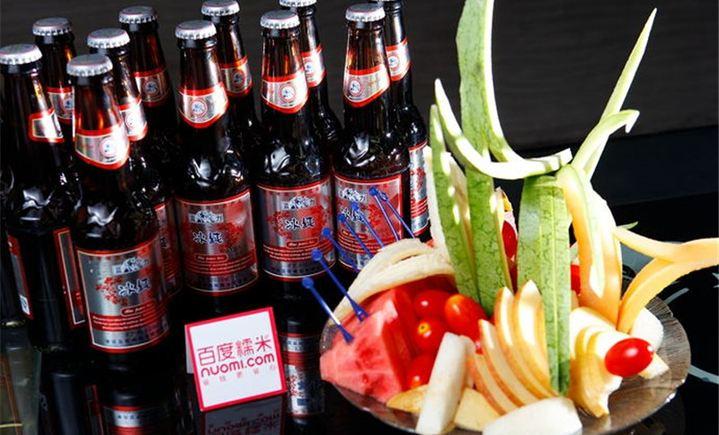 蓝狐酒吧(建新北路店)