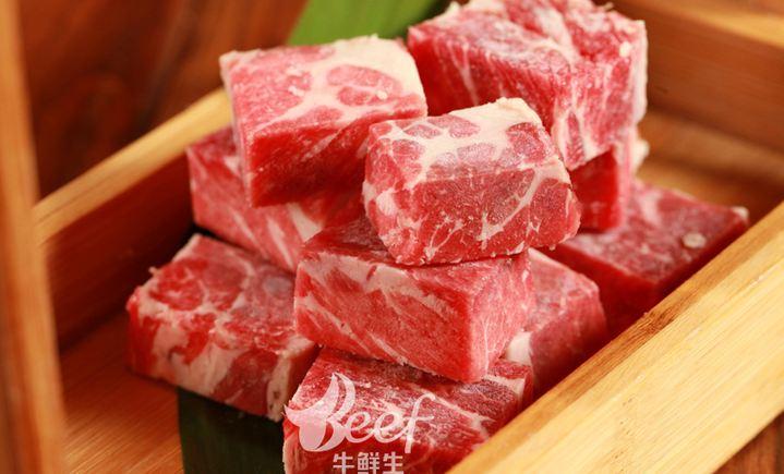 牛鲜生澳洲牛肉火锅铁板放题