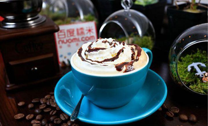 Q Coffee