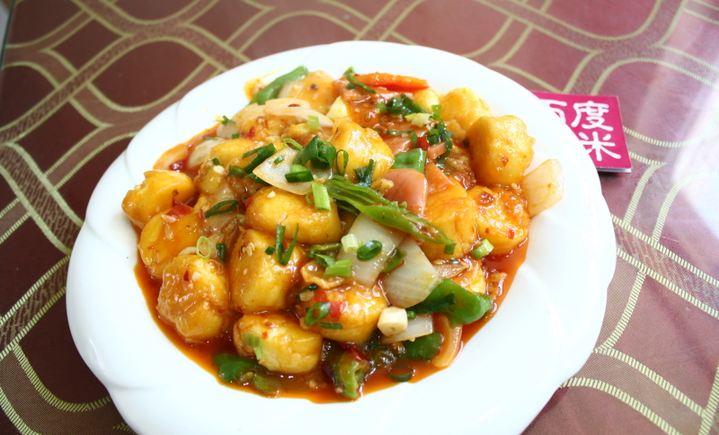 川香沄食府