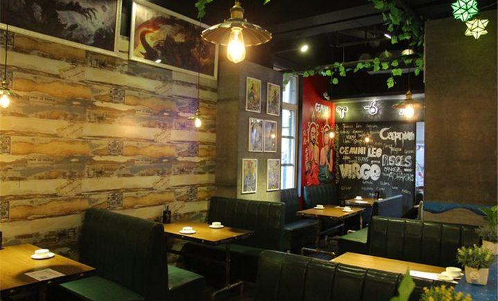 十二宫星座主题餐厅