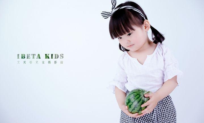 艾贝塔儿童摄影