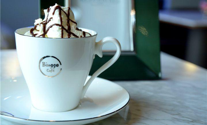 Binggo Cafe