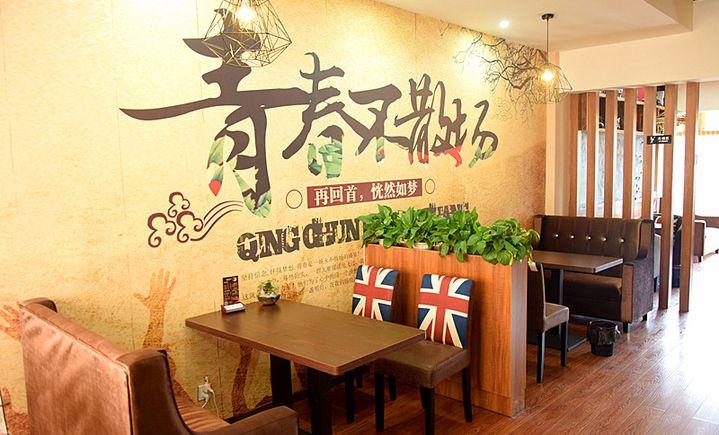 研磨时光咖啡会所(银花店)