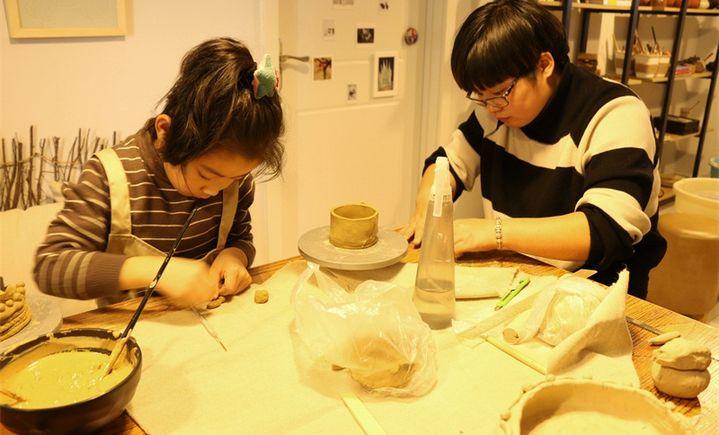 土著生活陶艺馆
