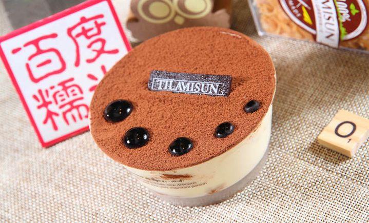 提拉米酥(无影山中路店)