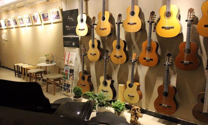 童趣藝術中心/钢琴、吉他藝術机构