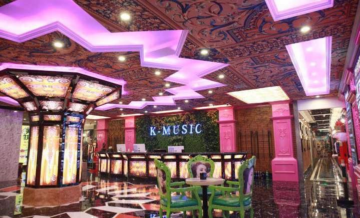 K-MUSIC主题量贩式KTV