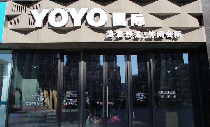 YOYO国际美发沙龙(宝龙店)
