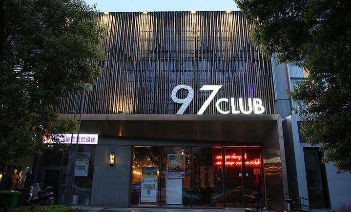 97CLUB