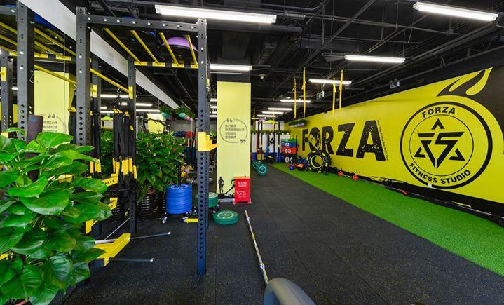 Forza原力健身工作室