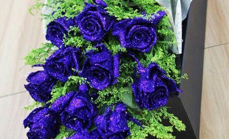 紫蝴蝶鲜花店