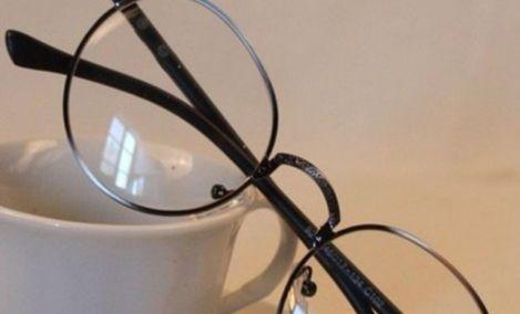 精益眼镜(钻井店)