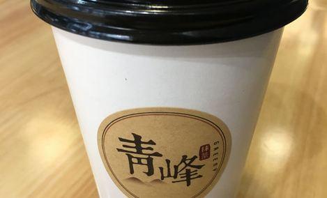 青峰抹茶甜品 - 大图