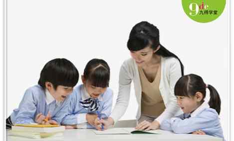 【青年路】九得学堂国际教育