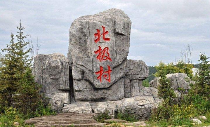 康辉国旅红专街营业部