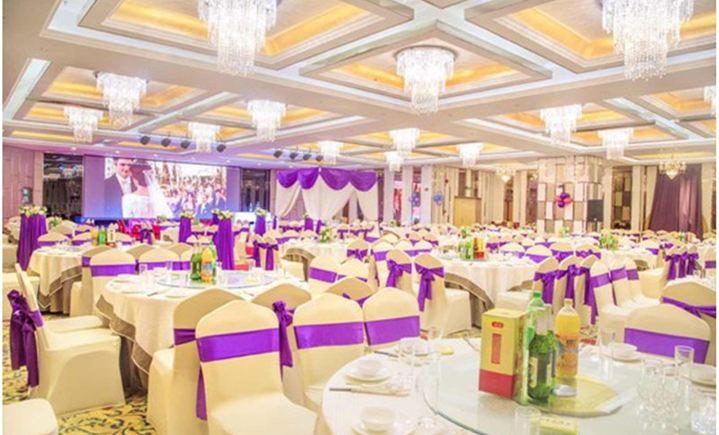 相思湖国际大酒店·婚宴大厅