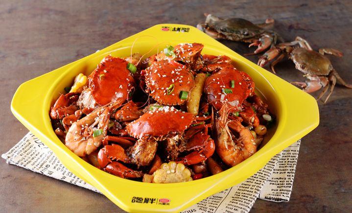 馋胖肉蟹煲 - 大图