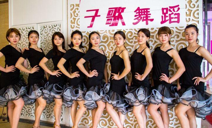 子歌舞蹈学校