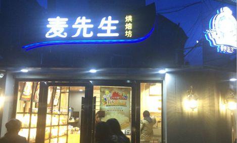 北方化妆城(红钰家园店)