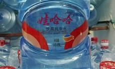 翔玥桶装水