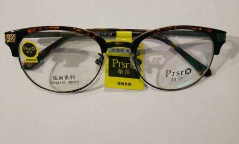 丹阳眼镜(常州路店)