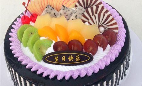 朗姆艺术蛋糕(龙华店)