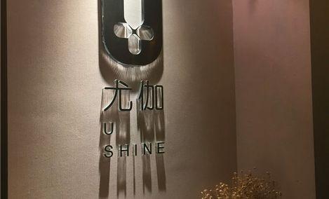 U+瑜伽(浦上大道店)
