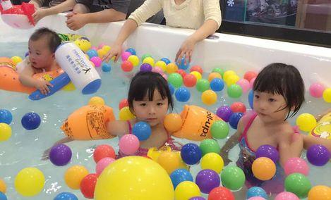 Angela海湾婴幼儿游泳馆