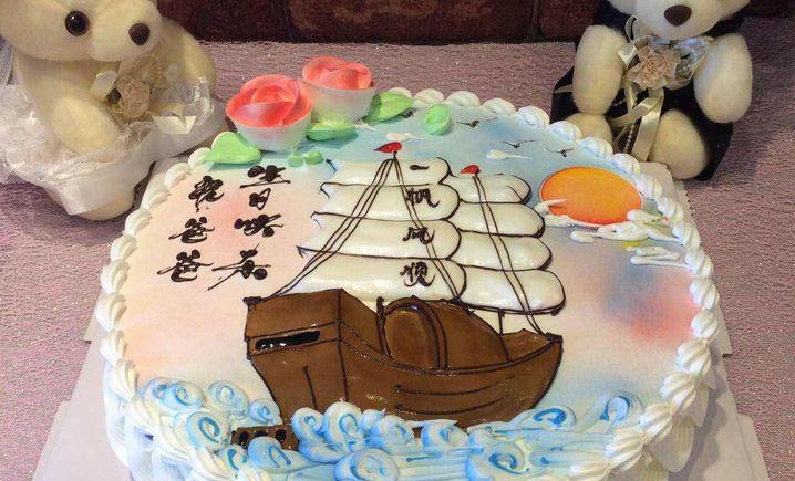 爱尚你鲜花蛋糕