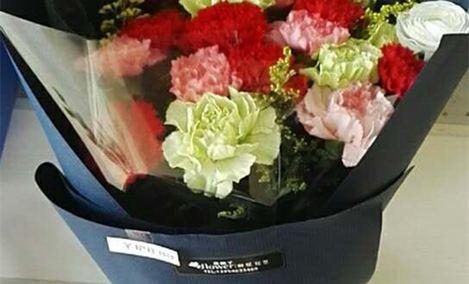 花仙子鲜花店