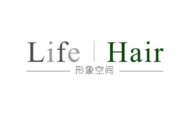 Life Hair形象空间