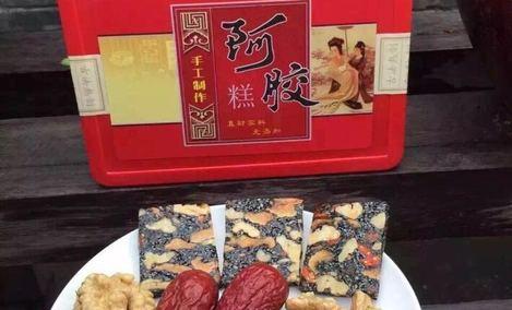 张晓彭阿胶糕