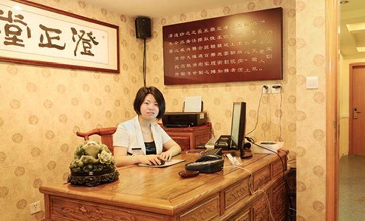 澄正堂推拿理疗中心(解放碑店)